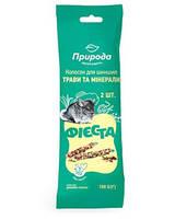 Фиеста витаминизированный корм колосок для шиншилл Травы и минералы 100гр, минимальный заказ 2 шт