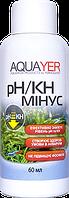 Кондиционер для воды AQUAYER pH/KH минус, 60 мл