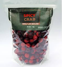 Бойлы вареные Spicy Crab, 1 кг 20,0 мм