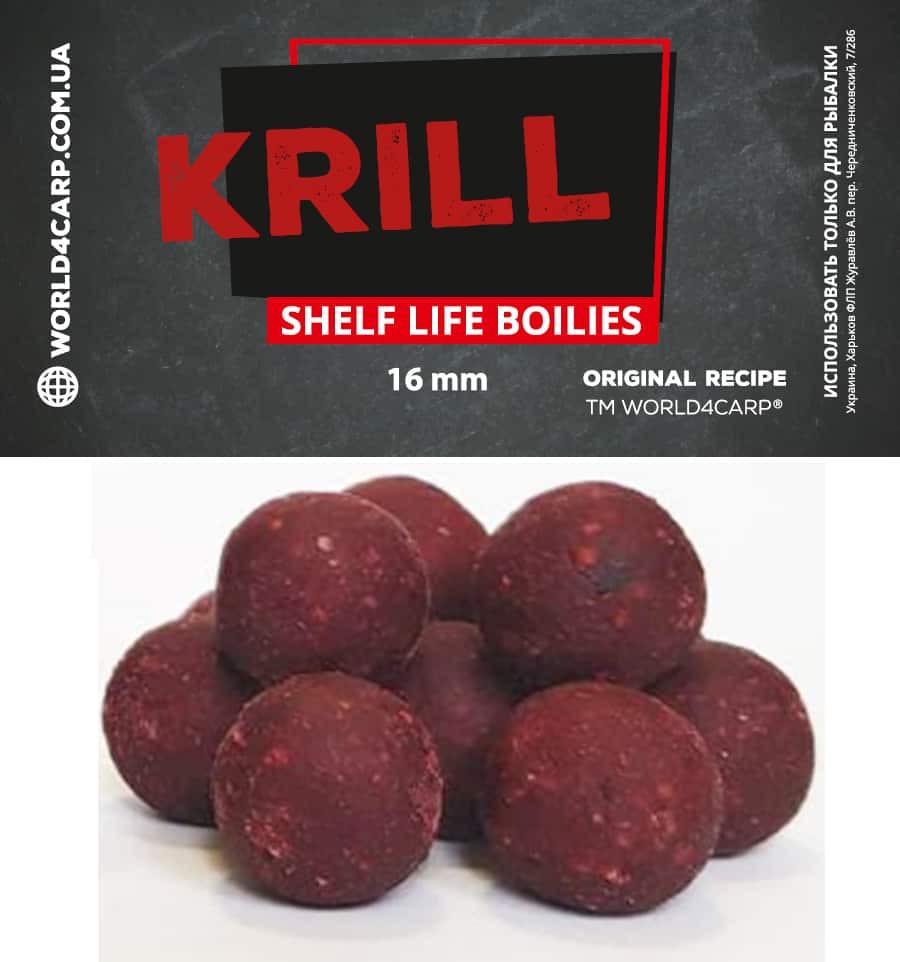 Бойлы вареные Krill 1 кг 16,0 мм