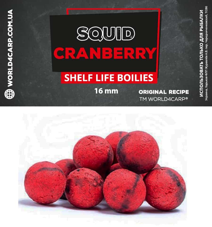 Бойлы вареные Squid Cranberry 1 кг 16,0 мм