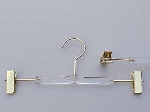 """Довжина 30 см. Плечики """"Cristallo"""" прозорі акрилові з прищіпками для штанів і спідниць, Mainetti Group Італія"""
