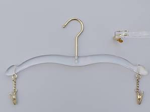 """Плечики серия """"Cristallo"""" акриловые прозрачные для нижнего белья, длина 28 см, Mainetti Group Италия"""
