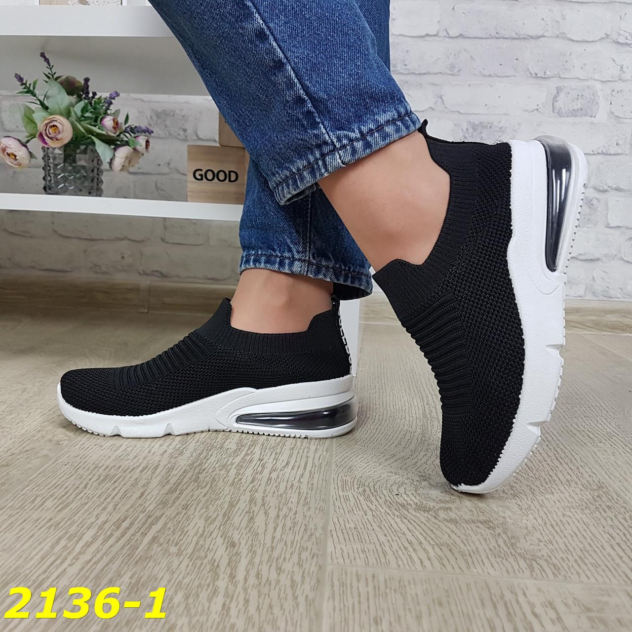 Кросівки сліпони текстильні чорні на амортизаторах силіконової подушці