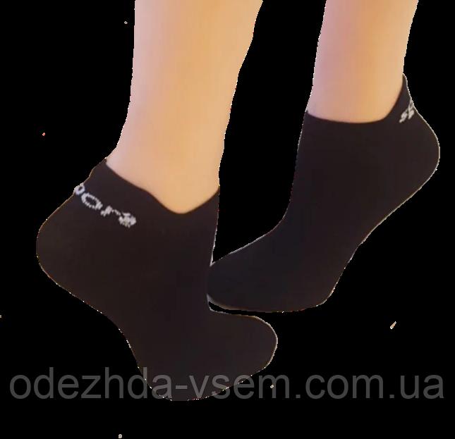 Спортивні чорні шкарпетки Безшовні