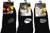 Спортивні чорні шкарпетки Безшовні, фото 2