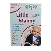 Пральний порошок для прання дитячої білизни ittle Manny 400г (4820138320438)