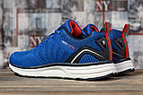 Кросівки чоловічі 10364, BaaS Ploa Running, сині, [ 43 ] р. 43-27,5 див., фото 4