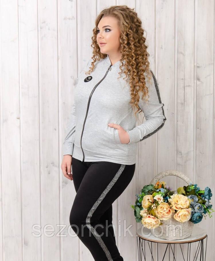 Женский модный спортивный костюм