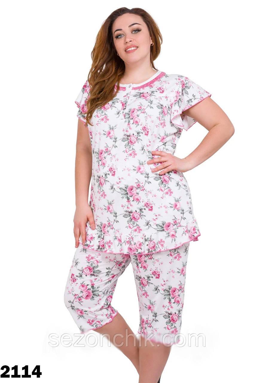 Пижама трикотаж женская хорошего качества