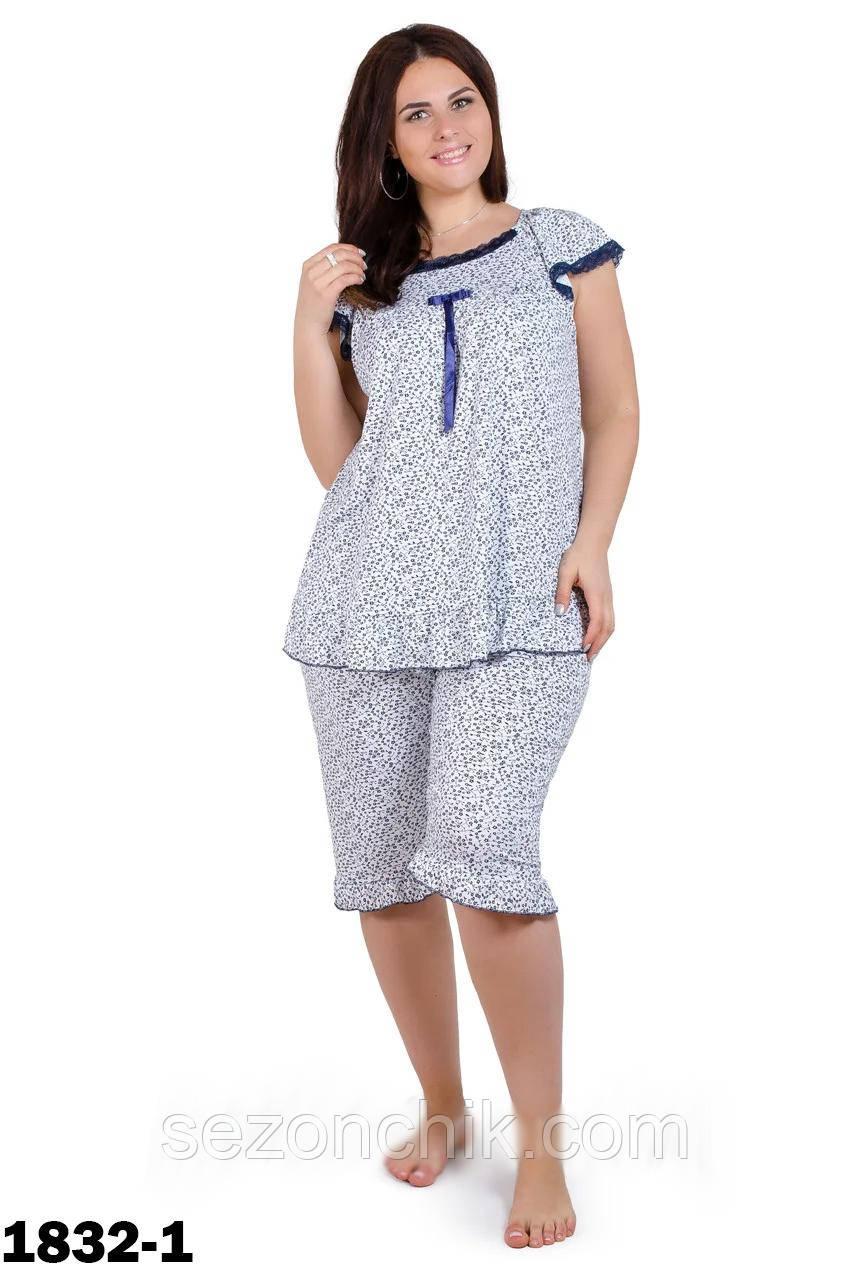 Женские недорогие пижамы трикотаж
