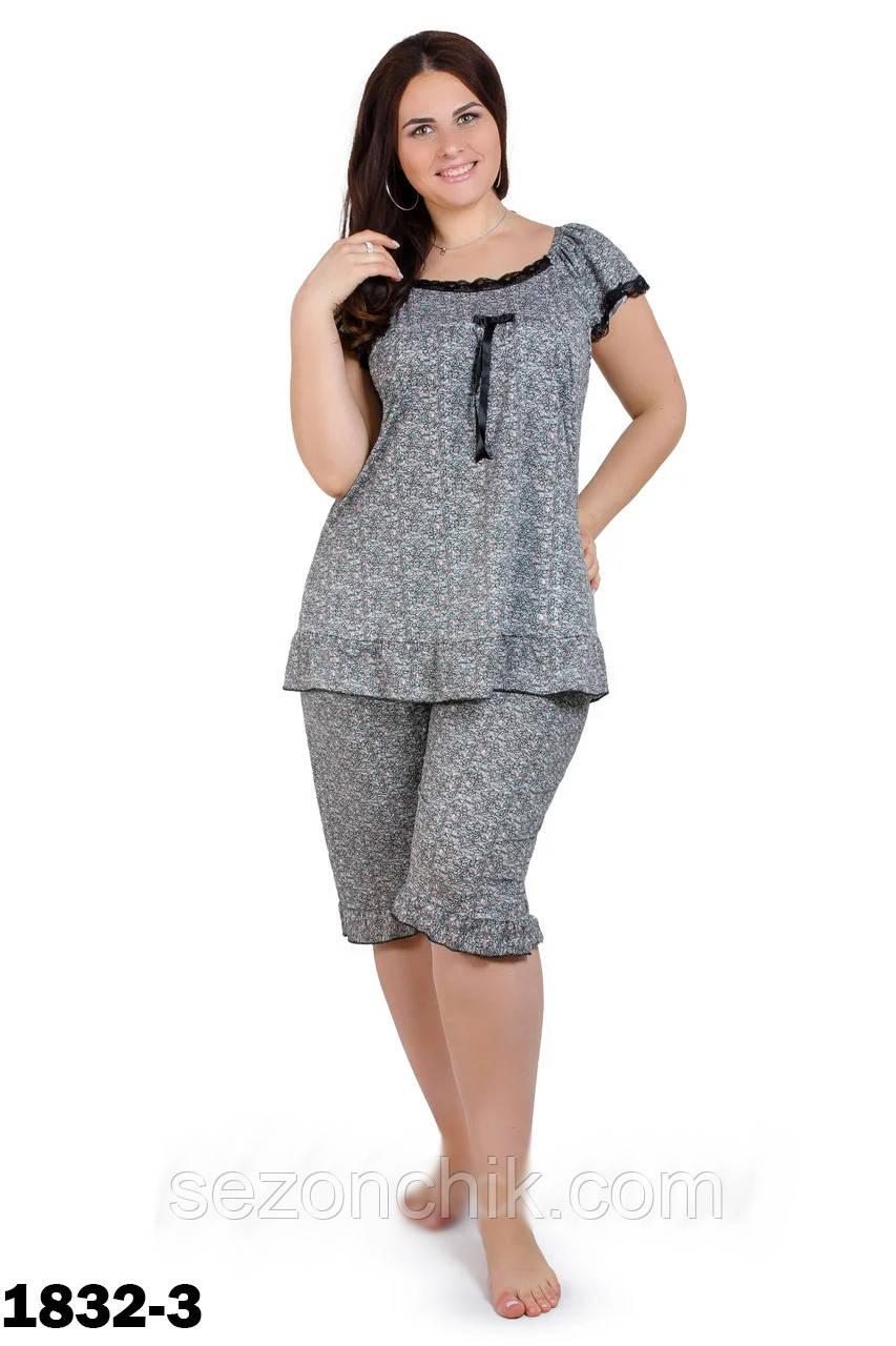 Женские трикотажные пижамы большие размеры