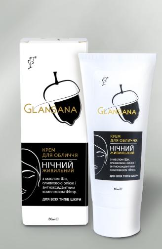 Ночной питательный крем «Glansana» 50мл