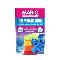 Відбілювач та плямовивідник для кольорових речей Mario 0,2 мл (4823317135687)