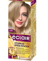 """Краска для волос Éclair с маслом """"OMEGA 9"""" 706 Ракушка"""