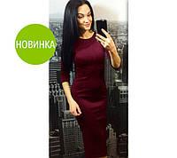 Платье женское футляр длинна 1 метр с рукавом 30 см красивое деловое 42 44 46 48 50 Р
