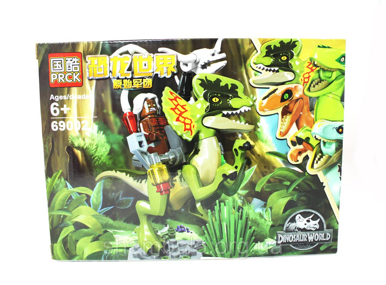 """Конструктор PRCK """"Dinosaur original corps"""" (073637)"""