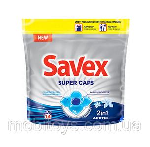 """Гель в капсулах """"SAVEX Super Caps 2в1"""" 14шт. для белого"""