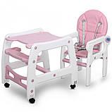 Детский стульчик для кормления трансформер Bambi M 1563-11 розовый. Дитячий стільчик для годування, фото 7