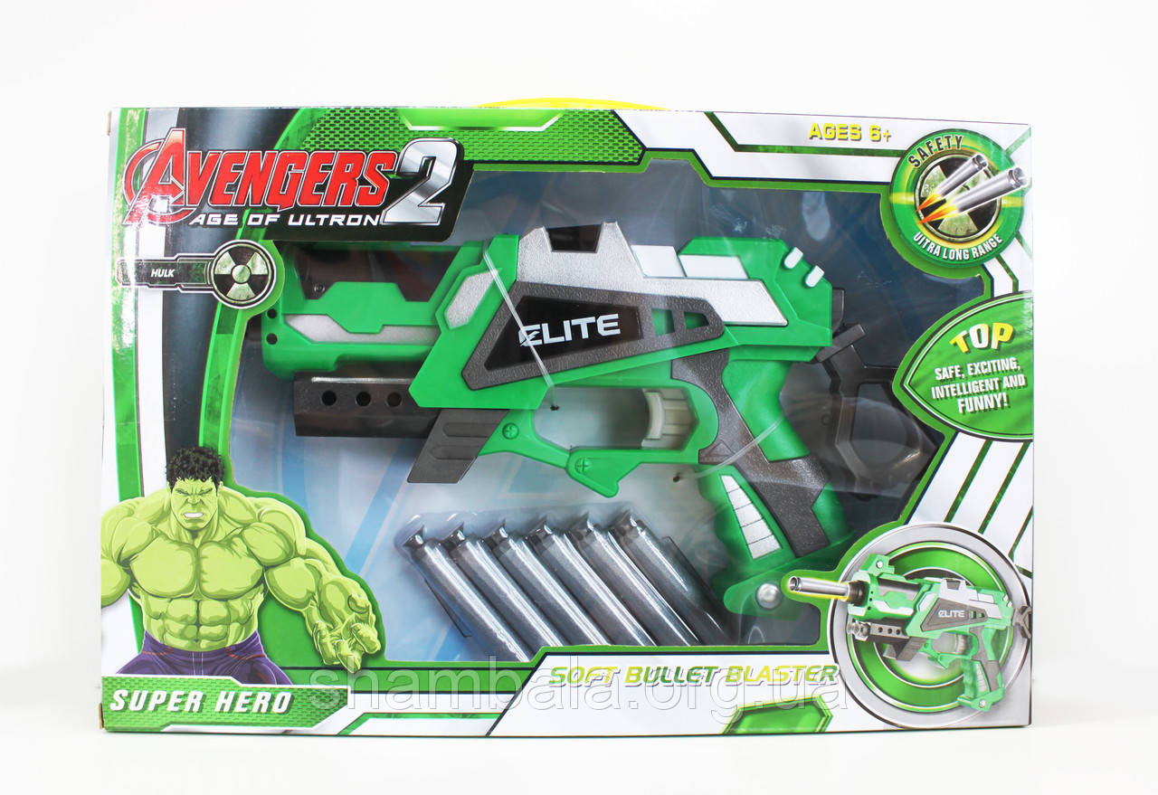 "Пистолет присоска Avengers ""Soft bullet blaster"" (067889)"