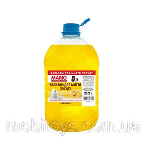 """Для мытья посуды """"Марио"""" 5л. Бальзам Лимон"""