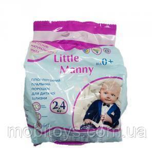 """Стиральный порошок детский """"Little Manny"""" 2,4кг. (4шт. / Уп.)"""