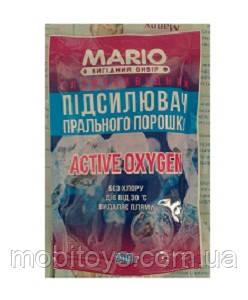 """Усилитель стирального порошка """"Марио"""" 200 гр. 48ш / ящ."""