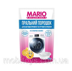 Стиральный порошок Марио Универсальный Дой-Пак 400г
