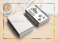 Визитки, печать визиток, разработка дизайна визиток