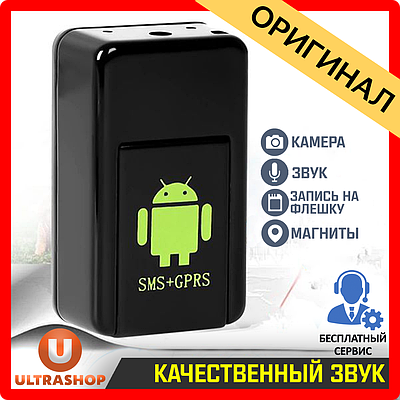 Жучок GF-08 Original • Камера • Диктофон • Прослушка • Трекер • Мини GSM Сигнализация