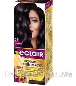 """Краска для волос Éclair с маслом """"OMEGA 9"""" 36 Баклажан"""