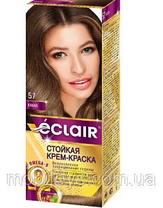 """Краска для волос Éclair с маслом """"OMEGA 9"""" 57 Какао"""