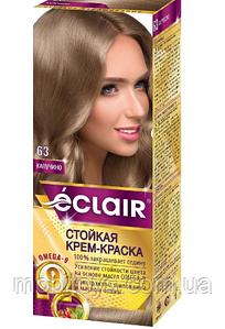 """Краска для волос Éclair с маслом """"OMEGA 9"""" 63 Капучино"""