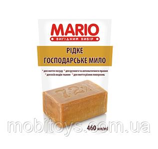 Господарське рідке мило для прання Mario 460 мл дой-пак  (4823317635354)
