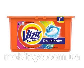 """Гель в капсулах """"Vizir"""" 38шт. для цветного"""