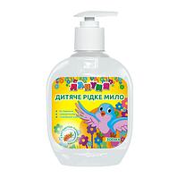 Лапуня Детское жидкое мыло 0,3 мл с экстрактом плодов облепихи доз 24шт / уп