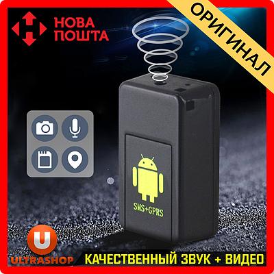 Трекер GF-08 Original • Камера • Микрофон • Диктофон • Мини GSM Сигнализация • Запись на флешку