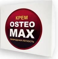 Osteo Max (остео макс) – крем от остеохондроза