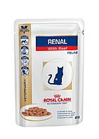 Влажный лечебный корм Royal Canin Renal Feline Beef пауч для кошек с говядиной 85 г *12 шт.