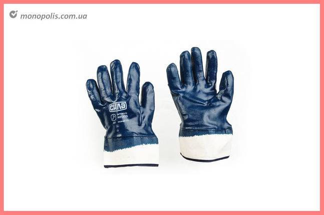 """Перчатки Сила - масло-бензостойкие с твердым манжетом 10"""" блистер, фото 2"""