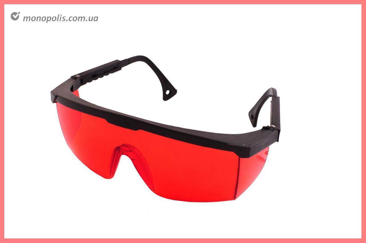 Очки защитные Vita - комфорт (красные)