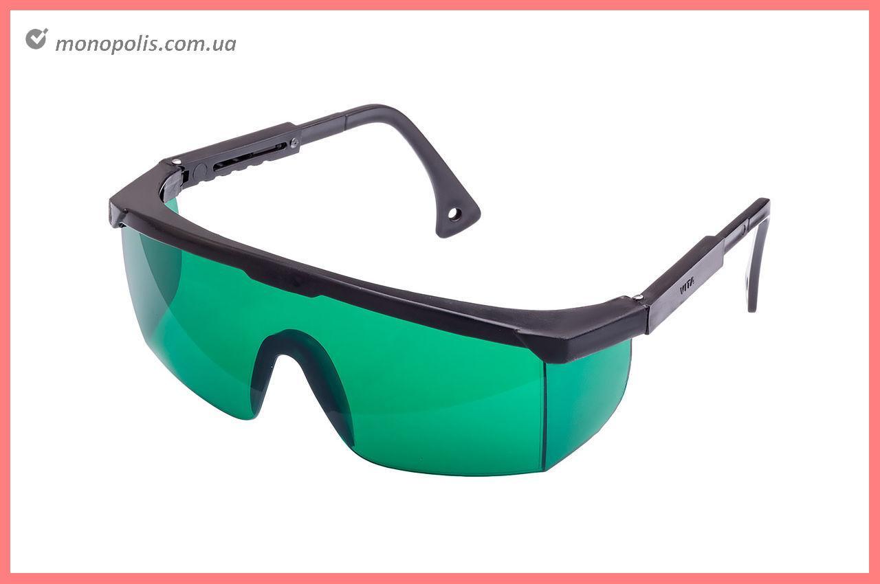 Очки защитные Vita - комфорт с регулируемой дужкой (зеленые)