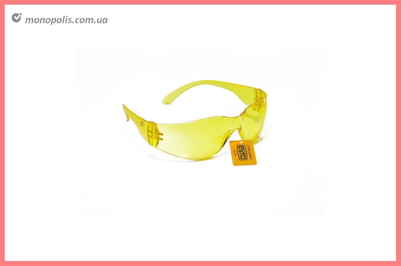 Очки защитные Сила - симплекс желтые