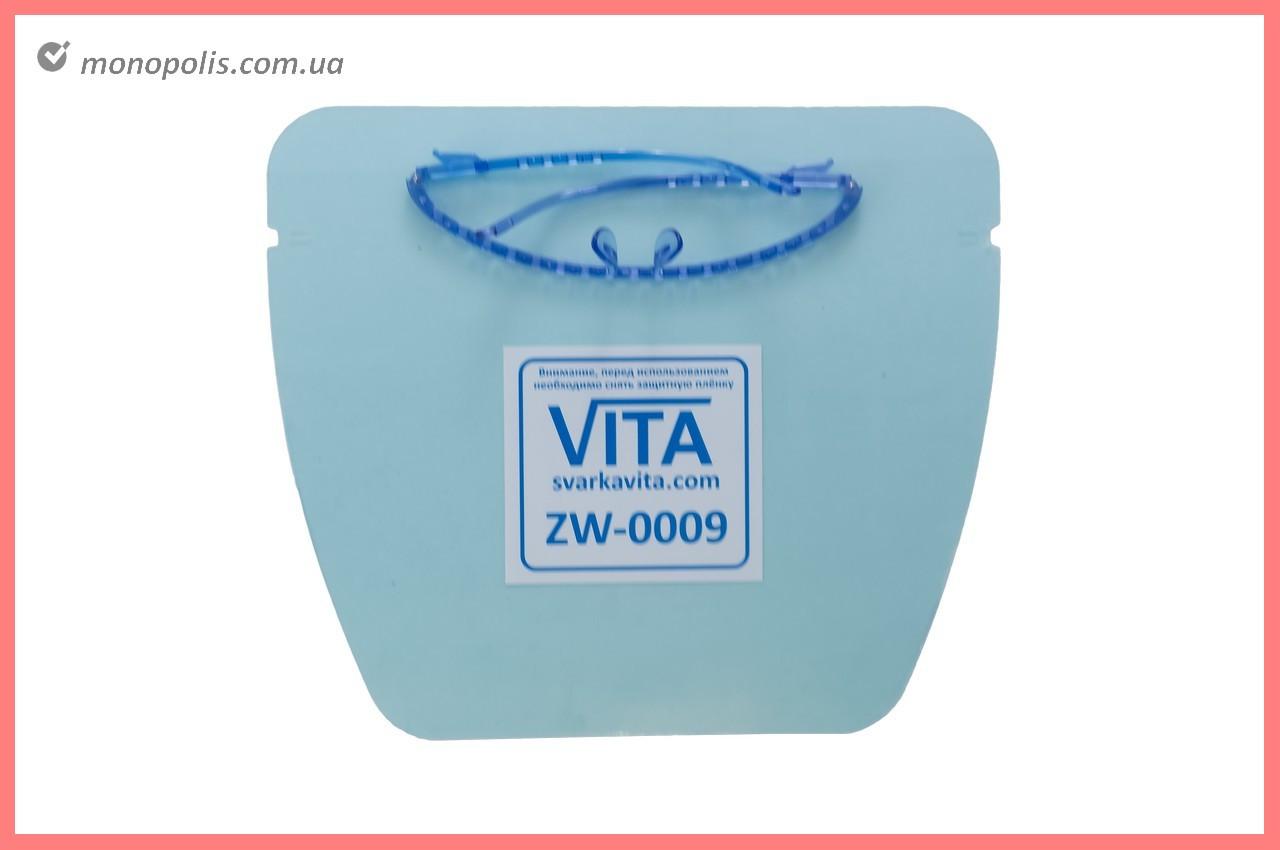 Щиток НБТ Vita - 0,25 мм