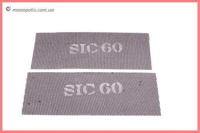 Сетка абразивная DV - SIC 105 х 280 мм, Р40 (в комплекте 50 шт.), фото 2