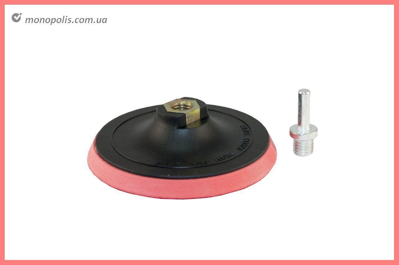 Диск для круга шлифовального Асеса - 125 х 20 мм, с переходником