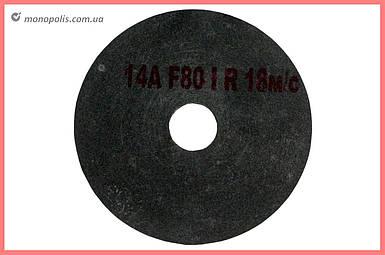 Круг вулканитовый Pilim - 30 х 6 х 6 мм, P60