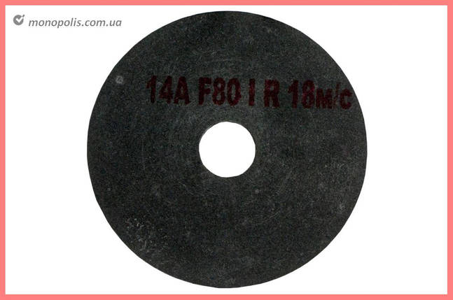 Круг вулканитовый Pilim - 60 х 6 х 6 мм, P180, фото 2