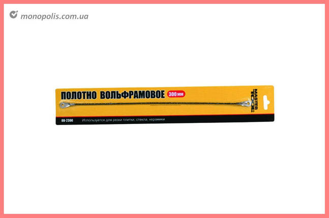 Полотно ножовочное Mastertool - 300 мм, вольфрамовое, фото 2