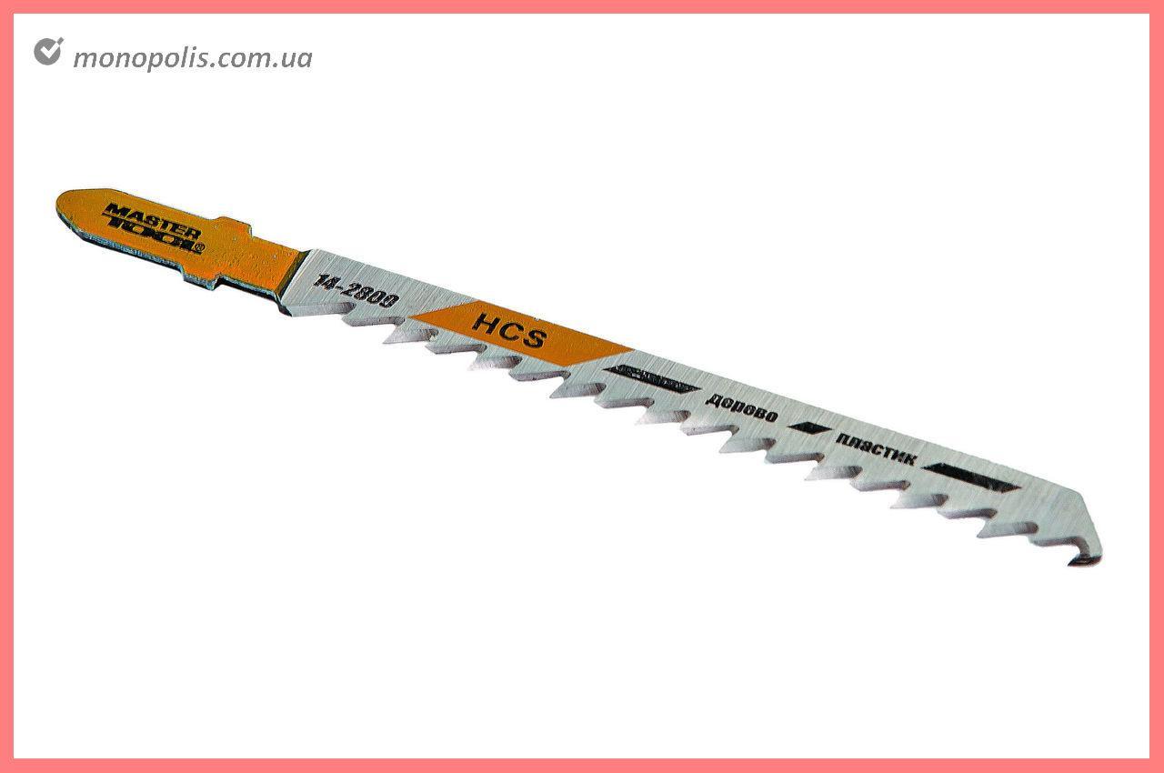 Полотно пильное для лобзика Mastertool - 76 х 3 мм, дерево-пластик (5 шт.)